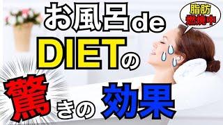 式 ダイエット ネギ ネギ式ダイエットのニュースを大公開!