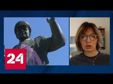 В Праге снесли памятник маршалу Коневу - Россия 24