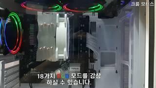iguju M8 RGB LED Dancing Tempered Glass Case M8 Antec C400 Glacial CPU 120mm