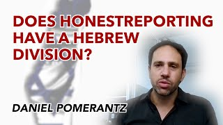 Does HonesReporting have a Hebrew division?