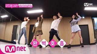 Download [ENG sub] IZ*ONE CHU [3회] 새 멤버 영입으로 재탄생한 新 Rumor (feat. 영준쌤) 181108 EP.3 Mp3