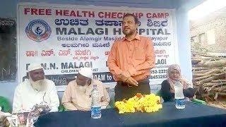 Fathe Darwaj Me Free Health Checkup Camp......! Bijapur News 18-11-2018
