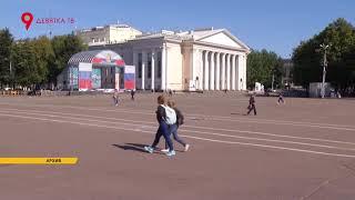 Сколько денег надо на 650 летие Кирова