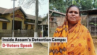 Inside Assams Detention Camps Doubtful Voters Share Their Stories