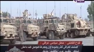 محلل سياسي عراقي: 90 % من مصادر تمويلات الإرهابيين سعودية