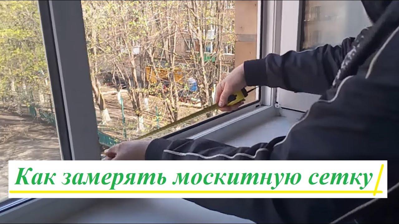 9 июн 2012. Как нельзя делать установку пластиковых окон. Пластиковых окон, пластиковые окна на зиму, окно установка, купить окно, окно цена,