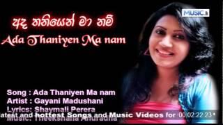 Ada Thaniyen Ma Nam - Gayani Madushani