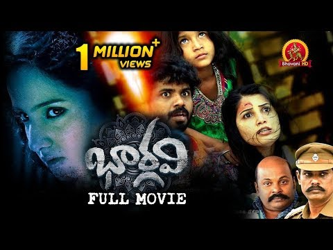 Bhargavi Full Movie - 2018 Telugu Full Movies - Ramakrishnan, Leema Babu, Sandra Amy