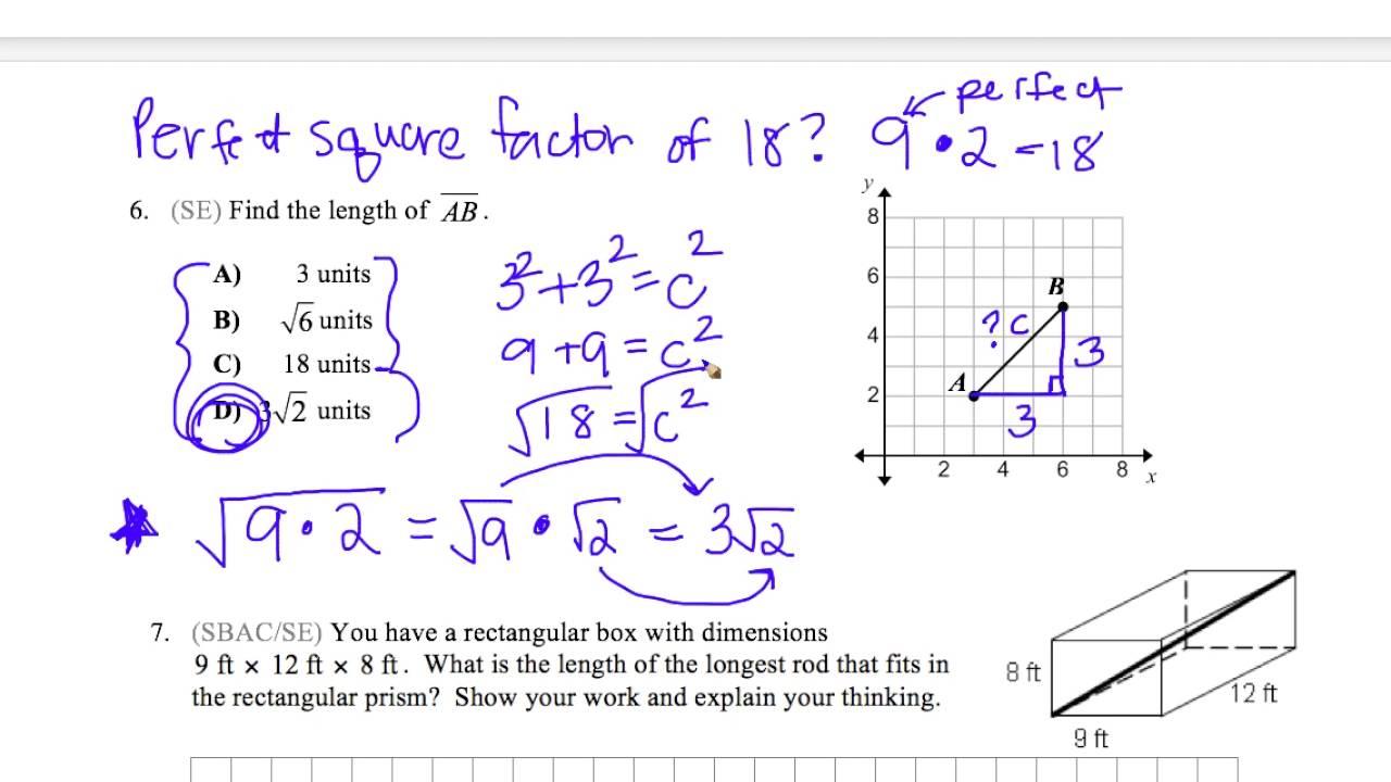 pythagorean relationship practice test