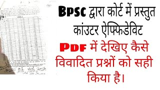 Video-Search for Bpsc
