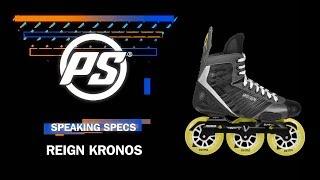 Reign Kronos hockey skate 2019 - Powerslide Speaking Specs