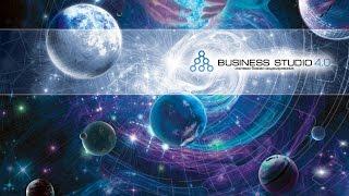 Знакомство с возможностями Business Studio 4 0