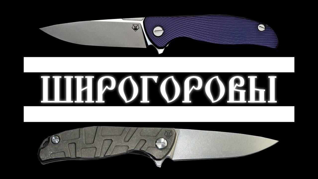 Официальный сайт русских ножей. В нашем магазине можно купить охотничьи ножи ручной работы по доступным ценам из кованой, дамасской, булатной и других сталей.