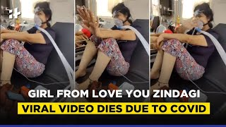 Love You Zindagi Viral Video Girl Dies Due To Covid-19