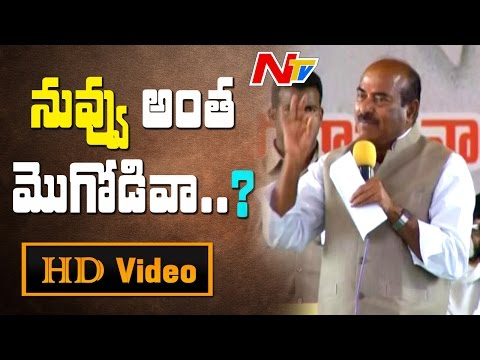 JC Diwakar Reddy Sensational Comments on YCP MLA Srikanth Reddy || AP || NTV