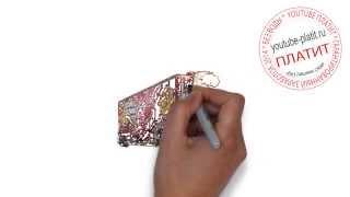 РИСУЕМ МУЛЬТФИЛЬМ ТАЧКИ  Как нарисовать крутую тачку(Смотреть как нарисовать тачки онлайн из мультфильма Тачки очень интересно. http://youtu.be/c4Sq7D2h8L8 Видео рассказыв..., 2014-09-12T18:44:13.000Z)