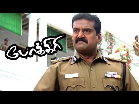 Pokkiri | Pokkiri Tamil full Movie Scenes | Napoleon got emotional | Vijay | Napoleon | Prabhu Deva