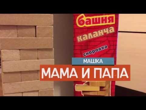 Настольные игры купить - интернет магазин CBGames Киев