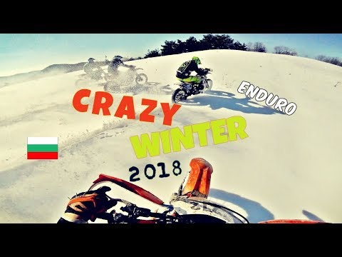Enduro - Crazy Winter 2018 | BULGARIA