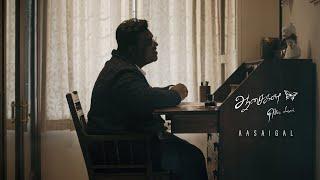 Giftson Durai - Aasaigal (Official Video) - Tamil Christian Song 2020