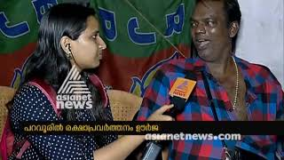 Actor Salim Kumar rescued from flooding home