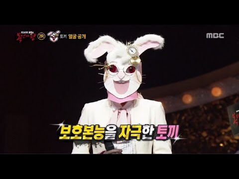 [King of masked singer] 복면가왕 - 'Running time rabbit' Identity!   20161218