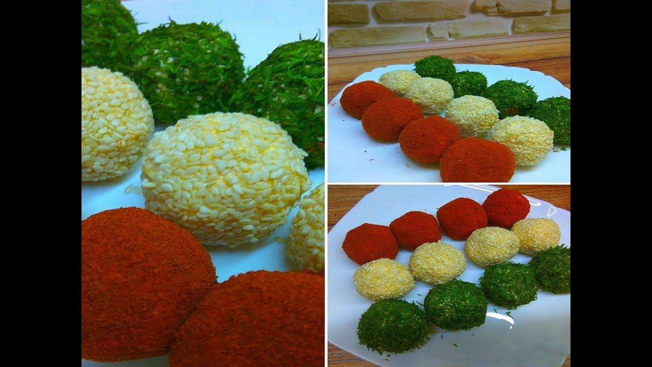Праздничная закуска «Сырные шарики»  из плавленых сырков - очень вкусная и необычная подача