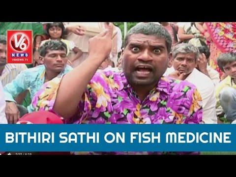 Bithiri Sathi On Fish Medicine | Funny Conversation With Savitri | Teenmaar News | V6 News