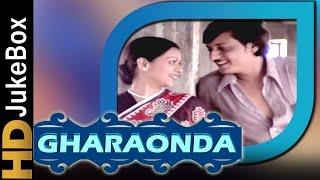 Gharaonda 1977 | Full Video Songs Jukebox | Amol Palekar, Zarina Wahab, Dr. Shreeram Lagoo