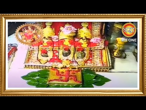 LIVE || Maa Vaishno Devi Aarti from Bhawan || माता वैष्णो देवी आरती || 12 September 2020 from YouTube · Duration:  1 hour 45 minutes 15 seconds