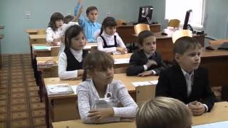 Урок по информатике во 2 классе
