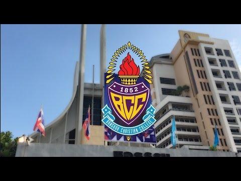 Bcc 164th Anniversary สัมภาษณ์เกี่ยวกับงานวันเกิดโรงเรียน
