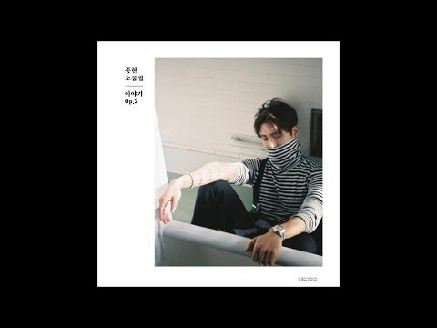 [Audio] 종현 (Jonghyun) - Lonely (Feat. Taeyeon 태연)