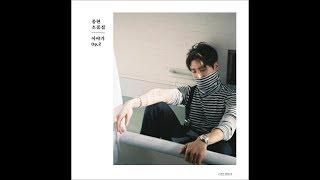 Gambar cover [Audio] 종현 (Jonghyun) - Lonely (Feat. Taeyeon 태연)