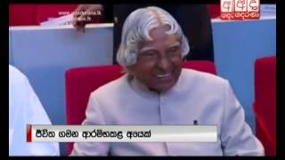 former indian president apj abdul kalam dies at 83