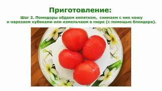 Рецепты первых блюд  Cуп харчо простой рецепт приготовления в мультиварке