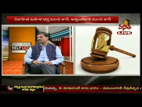 Discussion On Smartphone Addiction || Helpline || Legal & Family Counselling || Vanitha TV