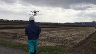 【次世代農業】農業用ドローンの飛行テスト