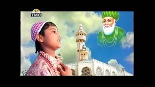 lora tere pyaar dian yusaf gulzar sufi songs tmc