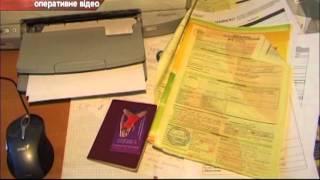 Держслужбовець Переобладнав Власний Кабінет у Порно-Студію.