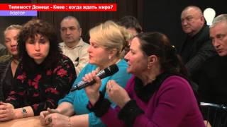 Ніна Матвієнко назвала конфлікт на Донбасі «клановою війною»