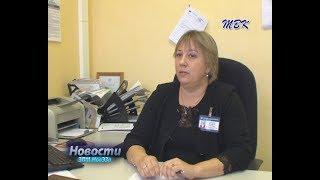 видео Безопасность трудовой деятельности
