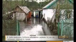 Стихия, п.Урупский, 29 мая 2015г.  телеканал КУБАНЬ-24 эфир от 1.06.2015г.