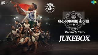 Kennedy Club Audio Jukebox | D. Imman | Bharathiraja | Sasikumar | Suseenthiran