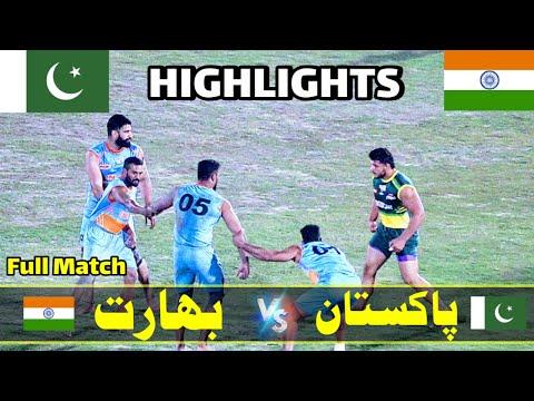 Kabaddi World Cup 2020 Highlights Pakistan Vs India Final 2020 Thru Media BSports Live