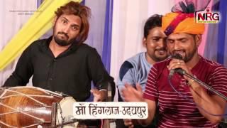 लेटेस्ट सतगुरु वंदना | Santa Ki Wani | Rajasthani New Bhajan |  Shravan Sendri | Jaswant Pura Live
