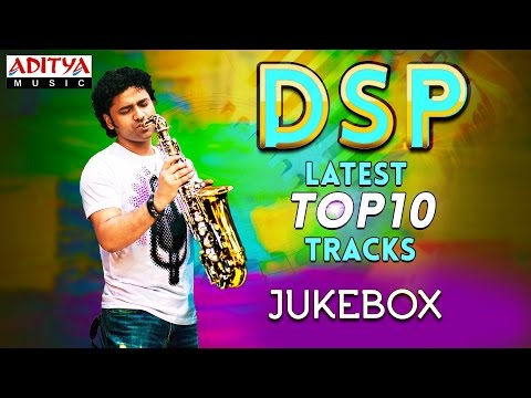 DSP Latest Top 10 Telugu Tracks  Jukebox