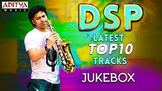 DSP Latest Top 10 Telugu Tracks || Jukebox