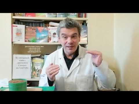 как лечить и вылечить диабет сахарный семенами льна дома? Нужно готовить семена льна правильно!