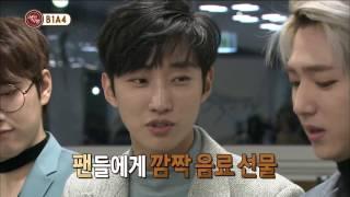【TVPP】 B1A4 - Interview, 비원에이포 - 컴백 기념 인터뷰 @Section TV